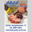 BAHR Catering & Party-Service GmbH