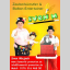Funworld-Promotion